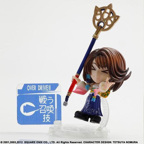 Final Fantasy Trading Arts Kai Mini - Yuuna from Final Fantasy X and X-2