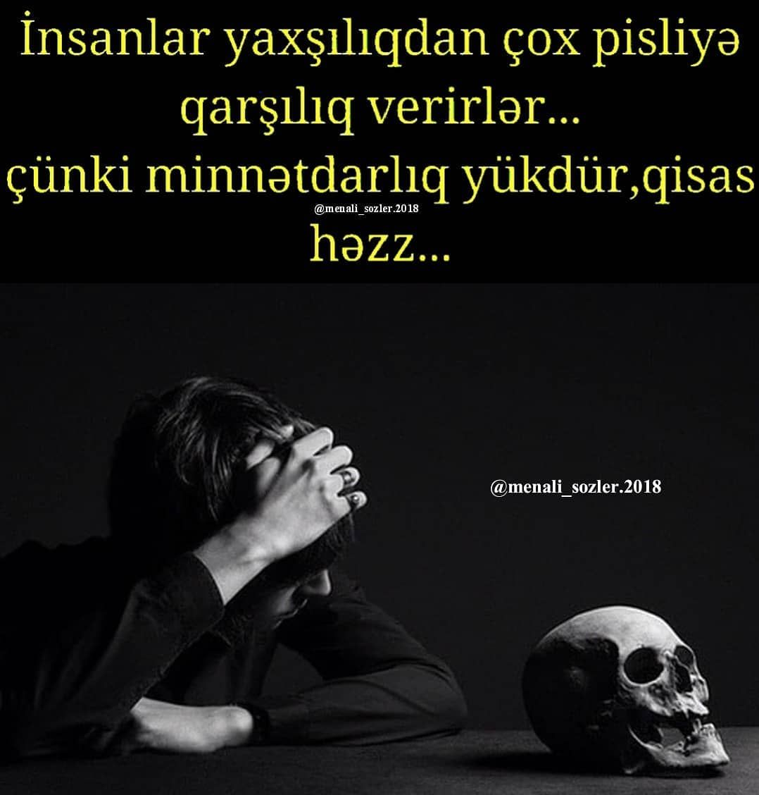 Fikirlerinizi Yorumlarda Yazin Menali Sozler 2018 Azerbaycan Azerbaijan Aztgram Baku Baki Gence Hikaye Azeri Azerbay Poster Movie Posters Movies