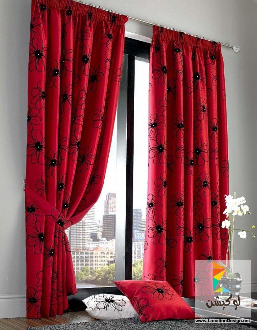 احدث ديكورات ستائر غرف نوم باللون الاحمر 2015 لوكشين ديزين نت Red And Black Curtains Curtains Living Room Colorful Curtains