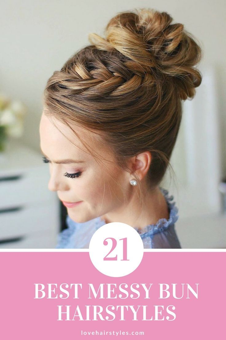 Communication on this topic: Updo Hairstyles For Long Hair Will Reveal , updo-hairstyles-for-long-hair-will-reveal/