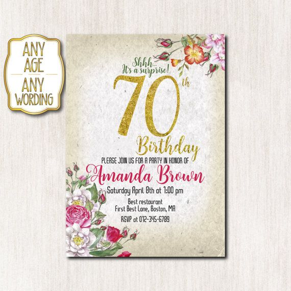 70th Birthday Invitation 30th 40th 50th 60th 80th By CoolStudio