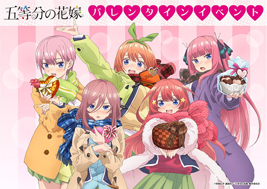 five equal bride valentine event tv anime five quarter bride official website tbs tv かわいいアニメガール カワイイアニメ 花嫁 イラスト