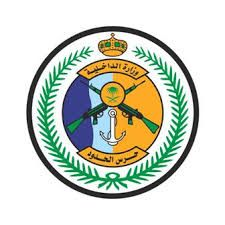 تقديم القوات البريه 1438