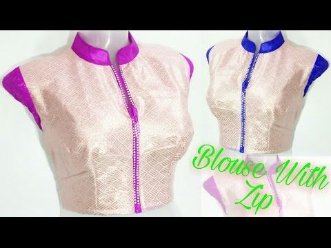 High Neck Blouse With Front Zip - Easy Making in Hindi|/Urdu