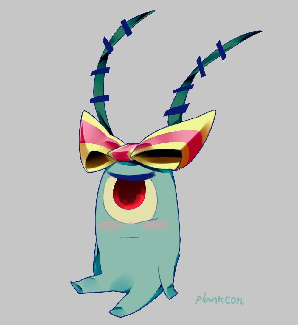 Spongebob Squarepants - Sheldon Peter James Plankton ...