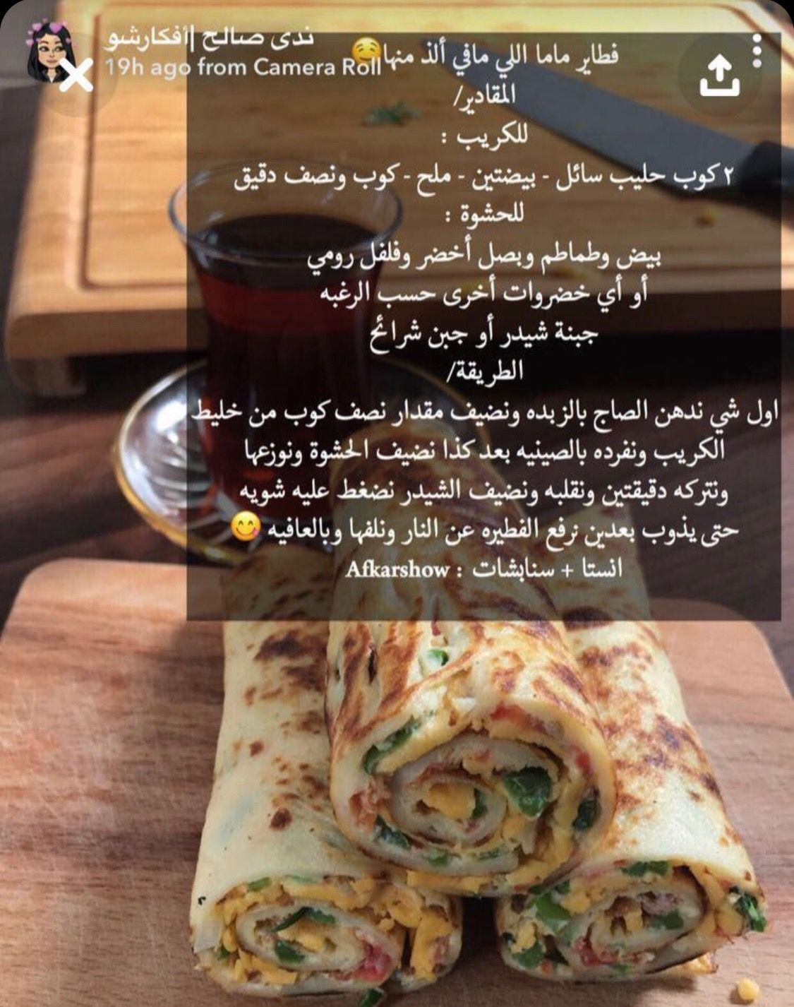 Pin By Samar Anan On طبخات Food And Drink Arabic Food Food