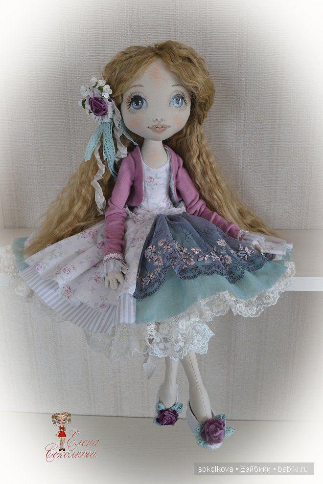 Текстильная кукла изготовление своими руками 734