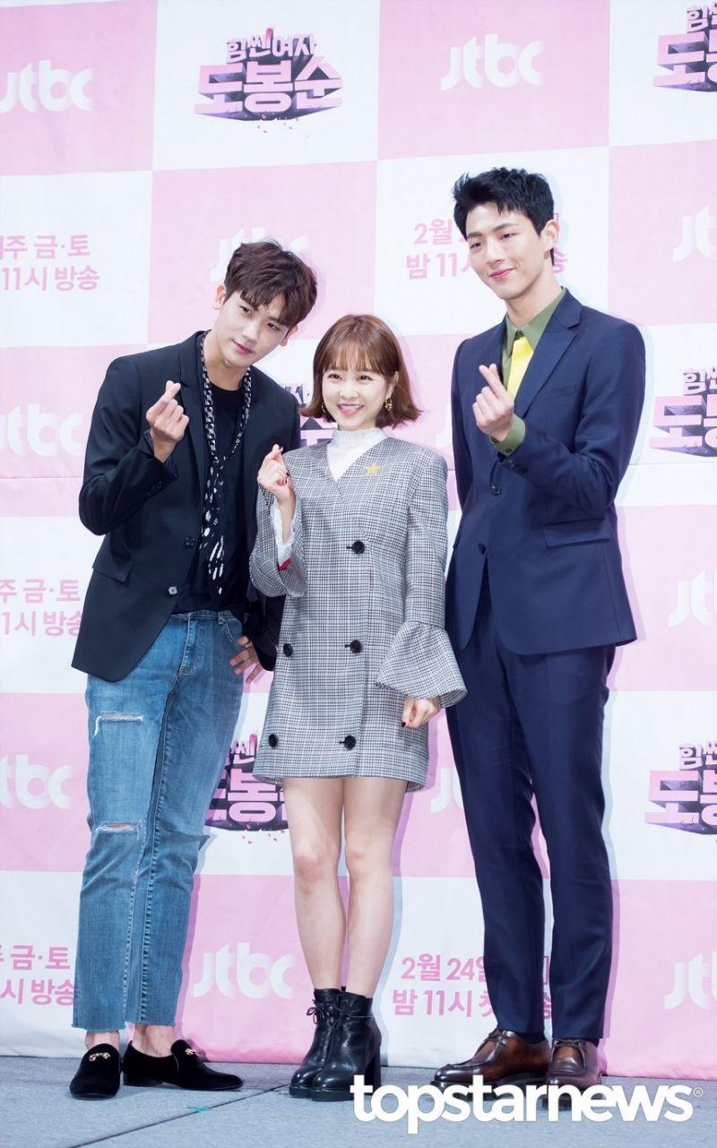 Pin on Korean Actress & Actors Hyung Sik Height