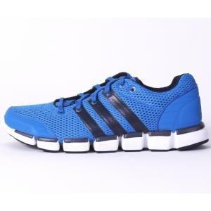 watch d483a 8281b Adidas ClimaCool Chill  67.96 (-21%) · Adidas ShoesStrengthRunning