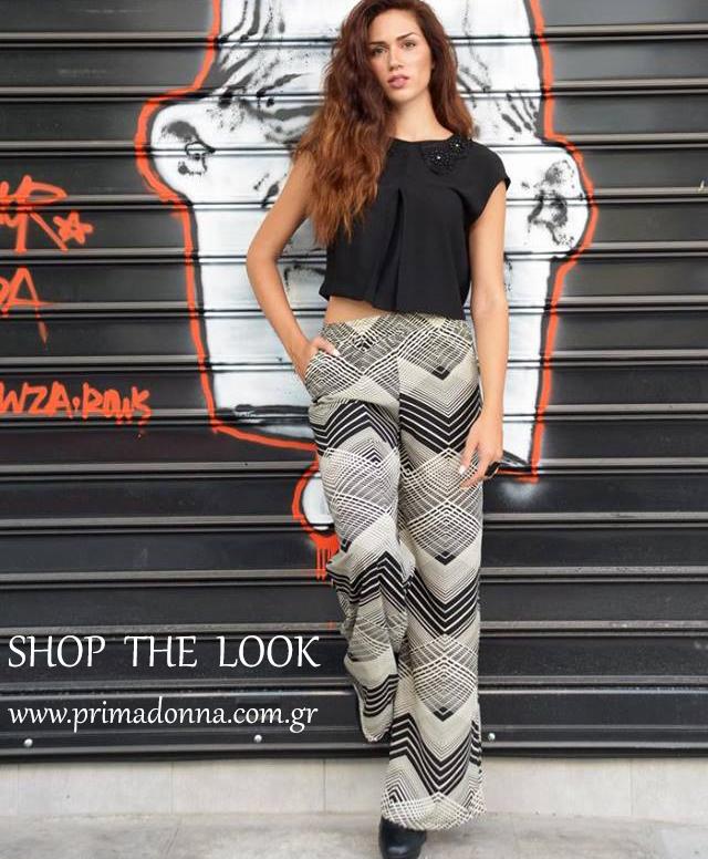 204ed684c2 Shop the look.More details   www.primadonna.com.gr