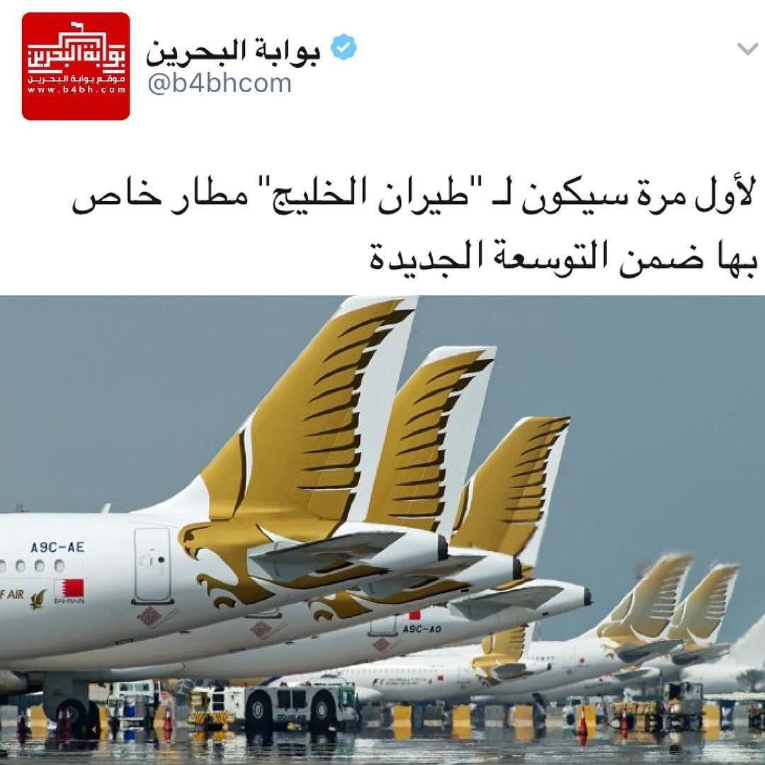 البحرين Bahrain الكويت السعودية قطر الامارات الإمارات دبي عمان مسقط أبوظبي الأردن مصر لبنان Jordan Egypt Instagram Posts Instagram Sport Shoes