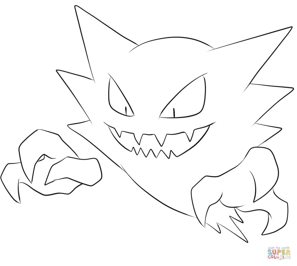 Haunter Pokemon Coloring Page Pokemon Coloring Pokemon Coloring