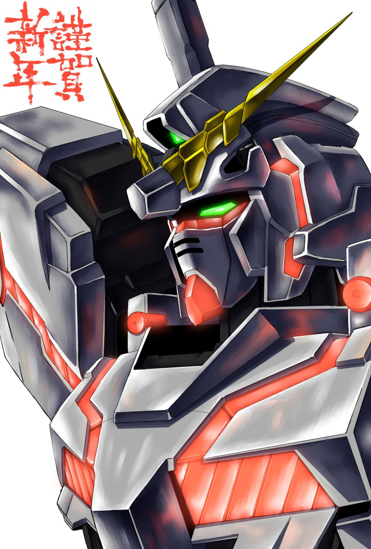 Unicorn Gundam Gundam
