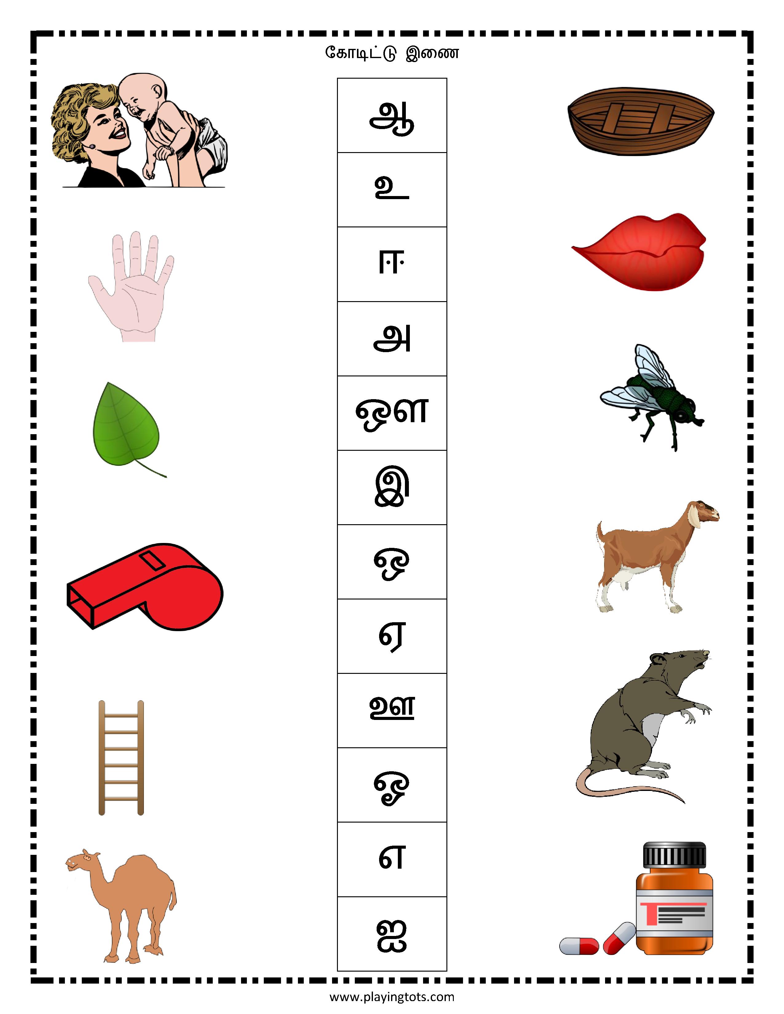 Pin On Lkg Worksheets
