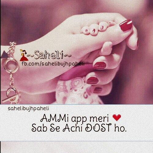 17 Best images about meri pyari maa on Pinterest | Dads, Allah ...