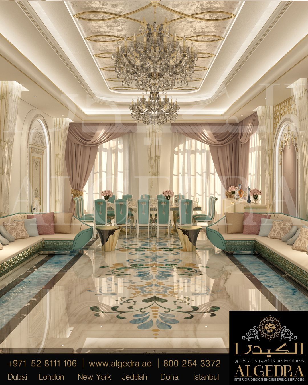 Interior design home decoration office shop retailer also villa in abu dhabi pinterest living room rh