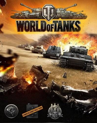 World of Tanks has implemented a never-ending campaign with Clan ...
