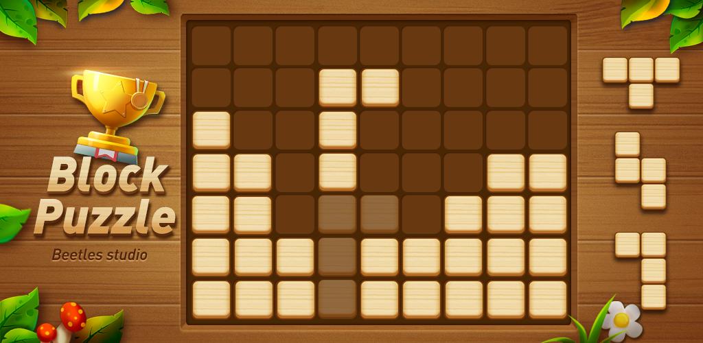 Holz Block Puzzle Kostenloses Block Puzzle Spiel Kostenlos Am Pc Spielen So Geht Es In 2020 Spiele Kostenlos Spiele Puzzle