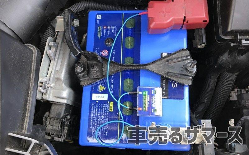 車のバッテリー交換方法 自分でやれば費用が安いぞ 車売るザマース Ikea Trofast Ikea Hemnes Hemnes