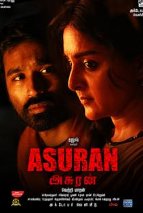 Asuran Tamil Movie Review And Rating New Indian Movies Excellent Movies Tamil Movies