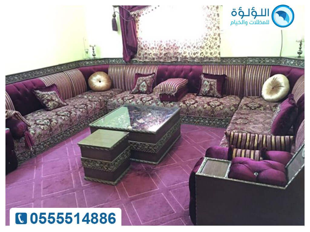 موديلات مجالس عربيه Furniture Sectional Couch Home Decor