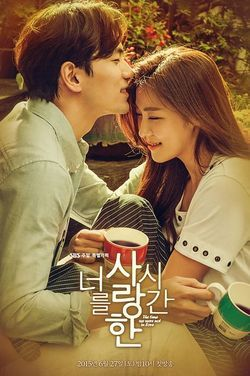 Marriage without dating dramawiki upcoming