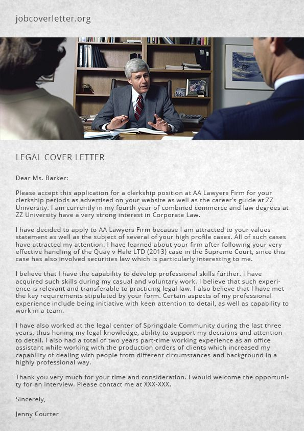 How to Make a Legal Cover Letter Job Cover Letter job cover - cover letter job need