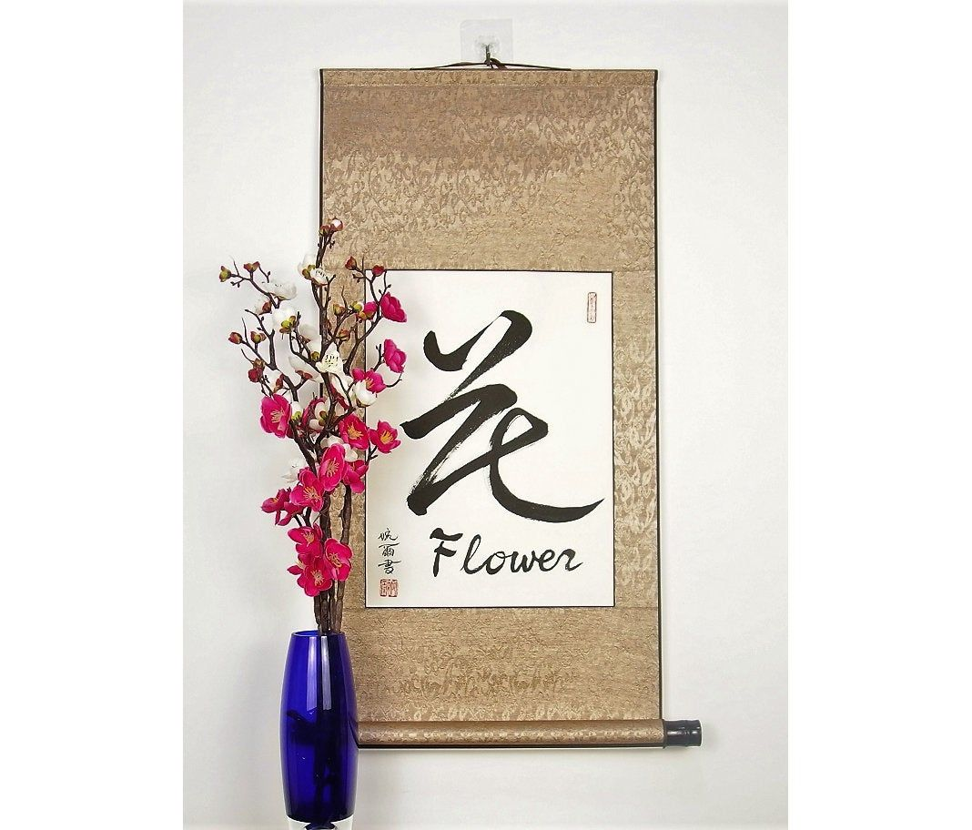 Zen Chinese Gift Asian Style Scrolls Flower In Chinese Art