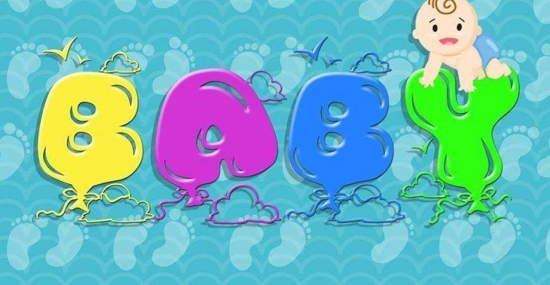 تردد قناة بيبي الجديد على نايل سات 2019 New Baby Products Character Fictional Characters