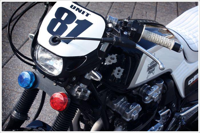 Honda CB900F Bol d'Or - 'Mr Meaner'