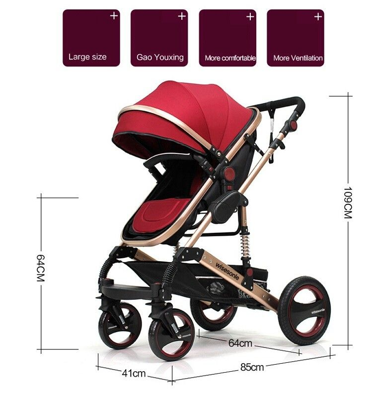 stroller pram 2016 Luxury baby throne 3 in 1 Детские
