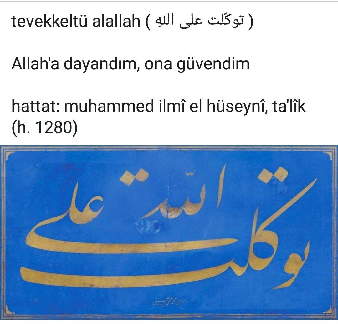Canvas İstanbul adlı kullanıcının Kaligrafi panosundaki