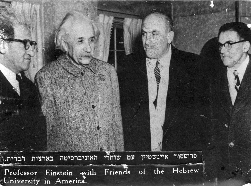 Albert Einstein Universität