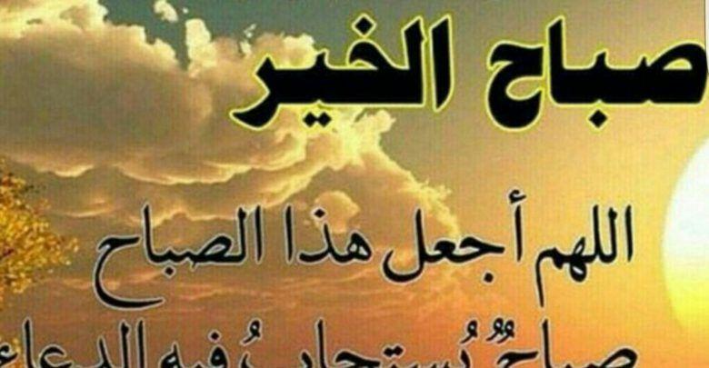 دعاء الصبح وأدعية المساء أكثر من 50 دعاء يومي مهم جدا Arabic Calligraphy Calligraphy
