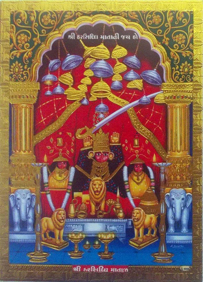 Shri Harsiddhi Maa Maa Image Maa Wallpaper Beautiful Nature Wallpaper