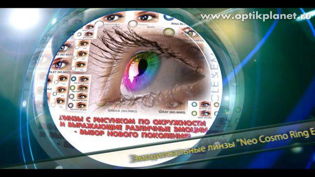 Карнавальные, цветные, оттеночные линзы от Optikplanet.ru  Portfolio: http://scarletanation.com/all-portfolio/