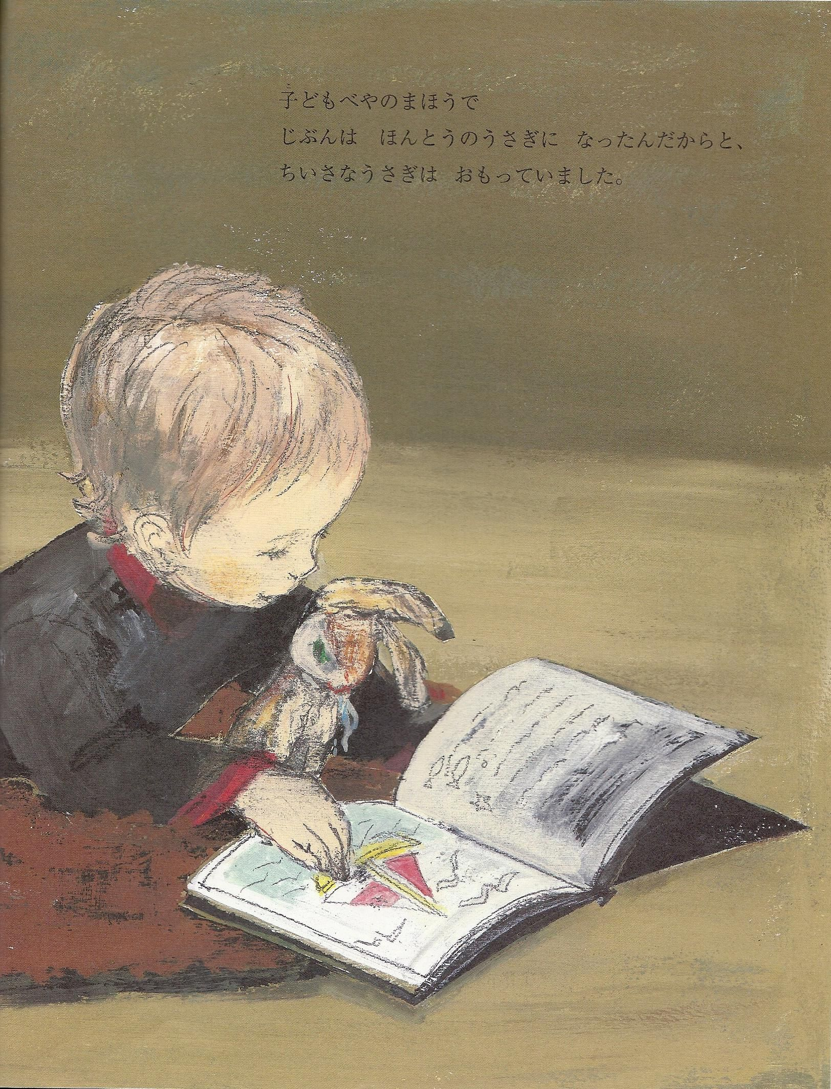 Boy Reading By Komako Sakai Japan Childrens Books Illustrations Book Illustration Book Art