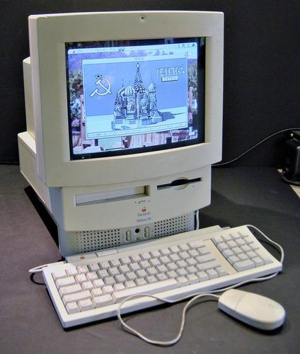 d2654dee255 My very first Apple computer purchased (1993) was a Macintosh Performa 575  features a 33 MHz 68LC040 processor, 5 MB of RAM, a 250 MB hard drive, ...
