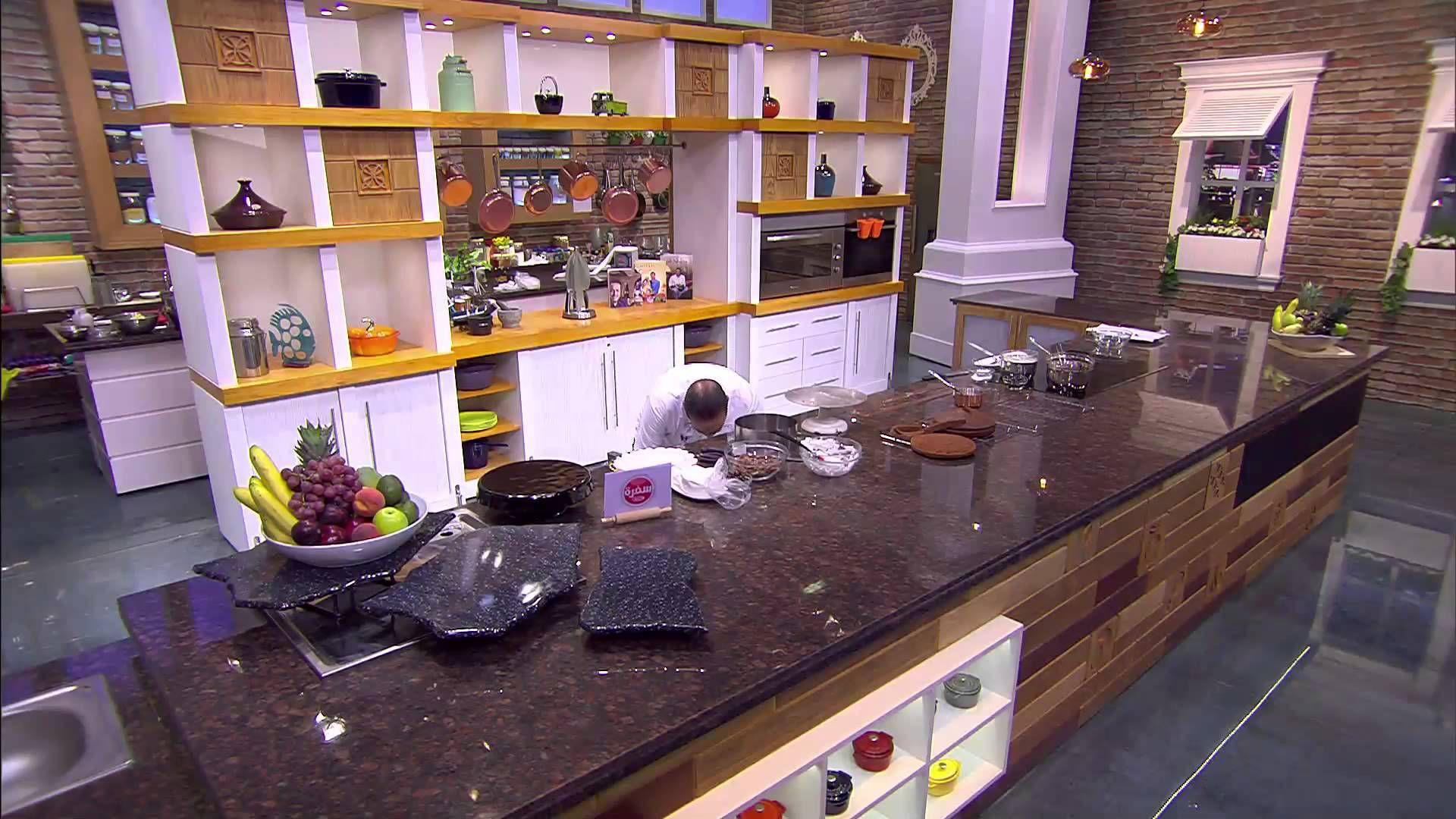 كيك الشيكولاته بلاك فوريست كيكة الشيكولاتة كيكة صخر من مطبخ أسامة حلقة كاملة Kitchen Kitchen Appliances Home Decor