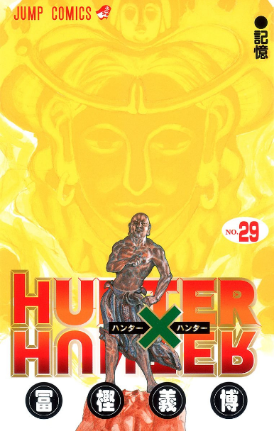 Hunter X Hunter Manga Volume 29 | Hunter x hunter, Téléchargement et Covering