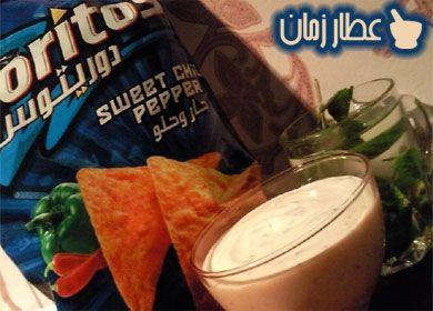 7 تغميسات شهية لشيبس دوريتوس حار وحلو عطار زمان Food Spices Glass Of Milk