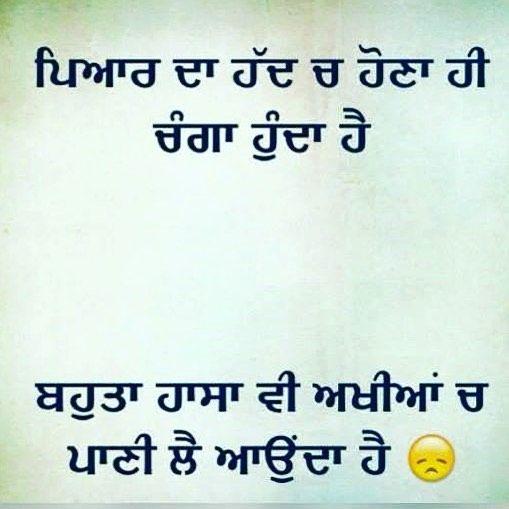 Pin By Manpreet Ghai On Punjabi Quotes