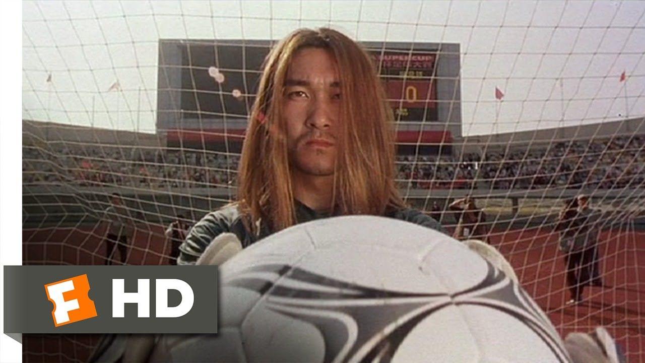 Shaolin Soccer 9 12 Movie Clip The Evil Goalie 2001 Hd Shaolin Soccer Movie Clip Shaolin