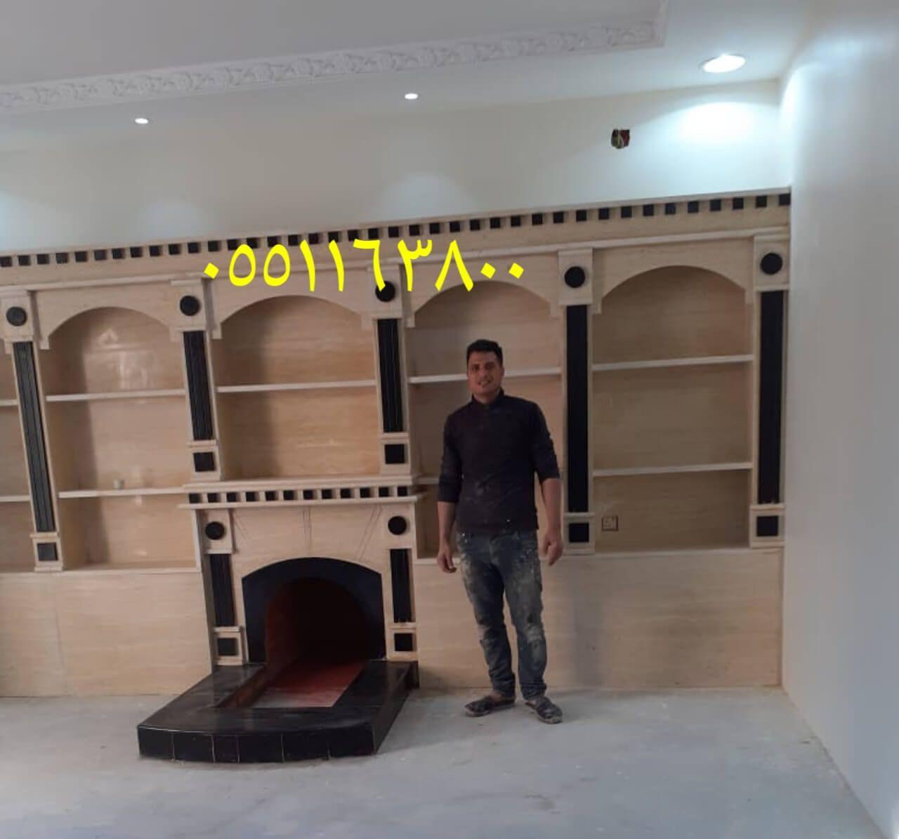 ديكورات مشبات مودرن Home Decor Fireplace Decor