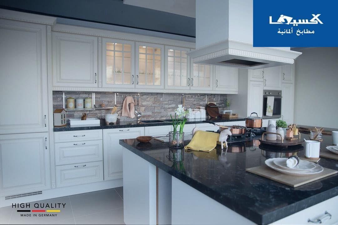Ixina إكسينا On Instagram نصم م لكم مطبخ عصري مطابق تماما لمطبخ الأحلام اكسينا Kitchen Home Decor Decor