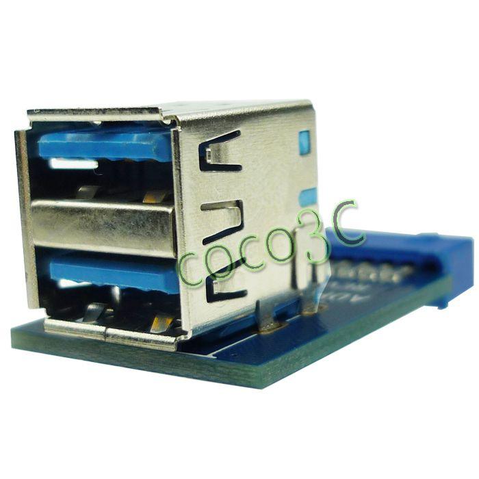 Free Shipping Double Decker Tpye Usb 3 0 Hub 19pin Usb 3 0 Header