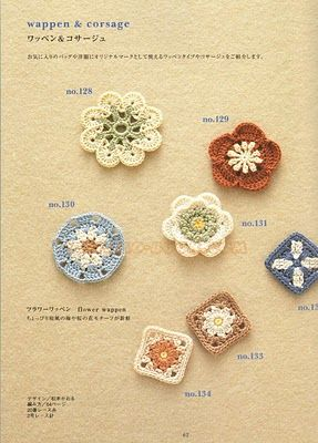 crochet and more by simo: CROCHET: CROCHET PATTERNS
