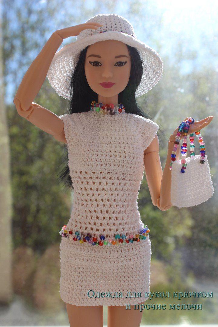 Одежда для кукол крючком и прочие мелочи | VK | barbie wełna | Pinterest
