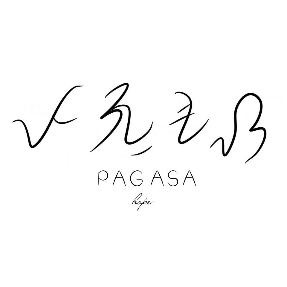 Pag Asa Baybayin Filipino Words Alibata Tattoo