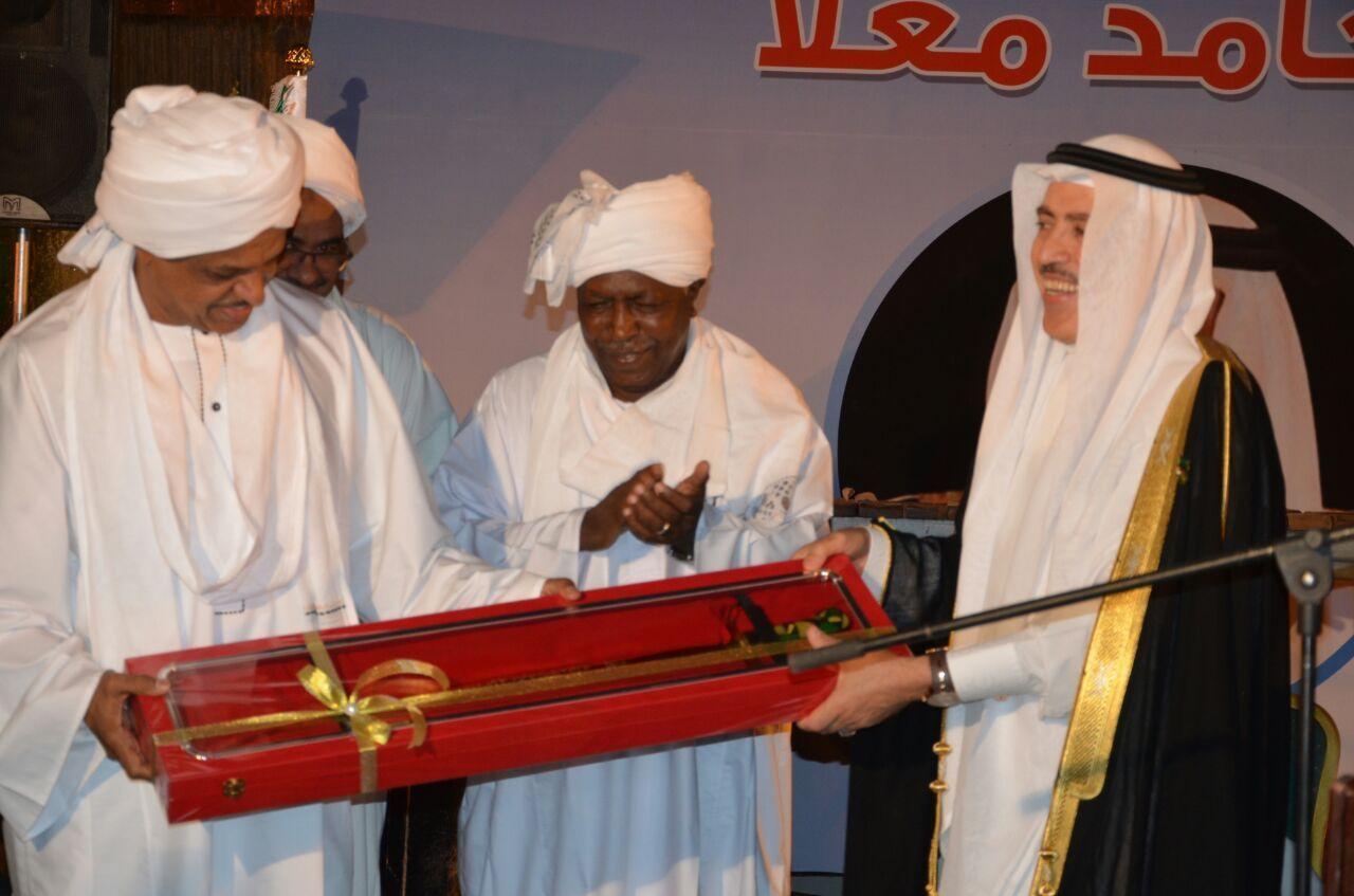 بمناسبة انتهاء  فترة عمله بالسودان : جهاز المغتربين يكرم سفير المملكة العربية السعودية  بالخرطوم
